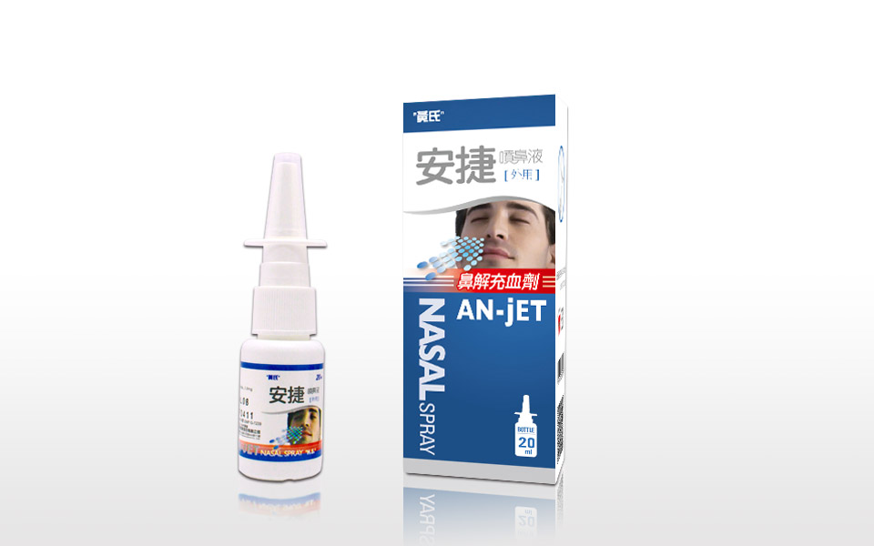 An-Jet Nasal Spray