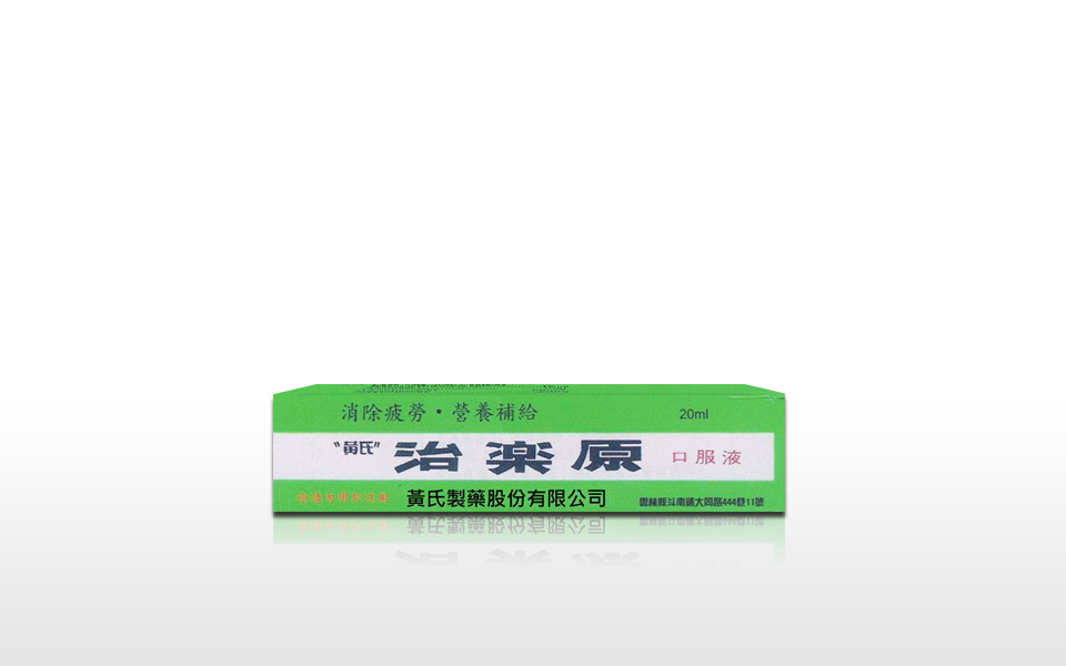 Chyrlonyuan Oral Liquid