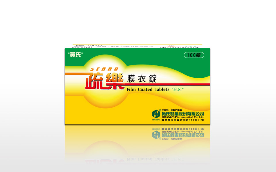 Senno Film Coated Tablets