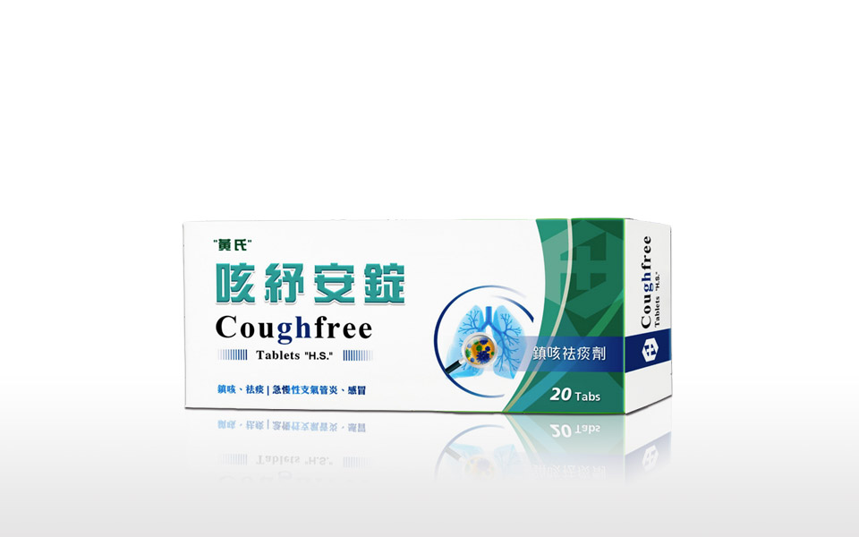 Coughfree Tablets