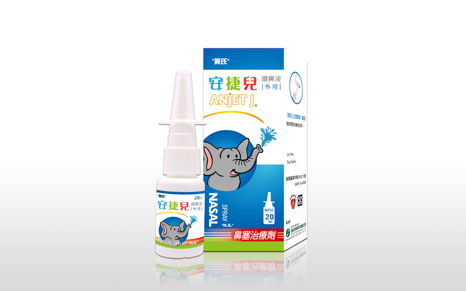 "Anjet J. Nasal Spray ""H.S."""